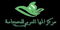 شعار مركز المها العربي للحجامة